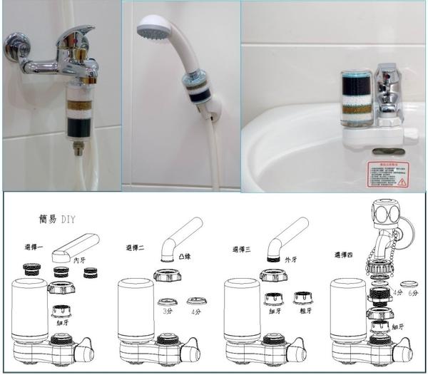 沐浴器.過濾器.嬰兒洗澡.衛浴設備.加量型Y1*3支+A1型水龍頭過濾器.貨號:063【巡航淨水】