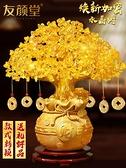 黃水晶發財樹酒柜裝飾品擺件家居客廳電視柜創意玄關小招財搖錢樹