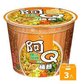 阿Q桶麵雞汁排骨風味(3碗/組)【合迷雅好物超級商城】