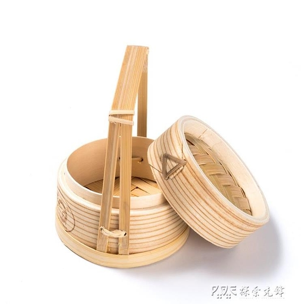 黃一府提手小蒸籠創意竹蒸籠擺件婚慶禮品伴手禮盒包裝干果盒茶盒ATF 探索先鋒
