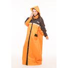 【東門城】Arai 佐海 W022 雙色全開式雨衣 (黑橘)