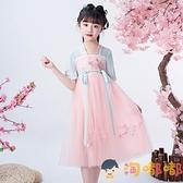 兒童漢服女童唐裝古風連身裙秋裝裙子【淘嘟嘟】