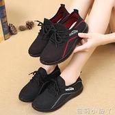 老北京布鞋女單鞋軟底防滑媽媽鞋透氣健步鞋女中老年人運動休閒鞋 蘿莉新品
