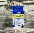 【西高地水族坊】美國魚博士API CA鈣...
