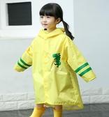 可愛卡通兒童雨衣