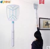 電蚊拍充電式家用加長伸縮多功能強力滅蚊子拍-J