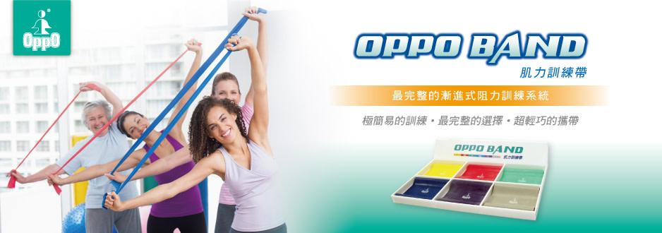 oppo-imagebillboard-3f48xf4x0938x0330-m.jpg