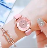 手錶2020新款韓版時尚防水ins風簡約氣質滿天星抖音同款中學生女手錶