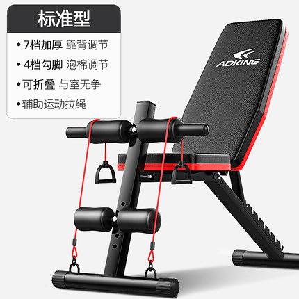 啞鈴凳仰臥起坐健身器材家用男輔助多功能腹肌板健身椅飛鳥臥推凳 亞斯藍
