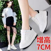 小白鞋女春季內增高女鞋韓版百搭運動鞋