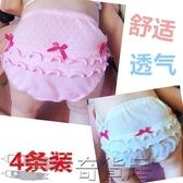 女童嬰兒內褲三角純棉女寶寶幼兒兒童小女孩0-6個月1-2-3-5歲夏季
