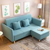 布藝沙發 小戶型客廳整裝雙人沙發組合可折疊經濟型沙發床 樂芙美鞋 IGO