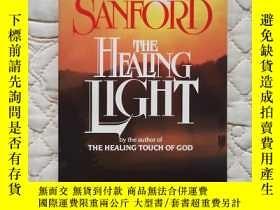 二手書博民逛書店The罕見Healing Light 英文原版 收3塊運費Y396792 Agnes Sanford Mart