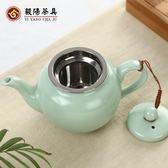 汝窯茶壺可養開片汝瓷過濾茶壺陶瓷大號泡茶器功夫茶具