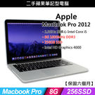 【現貨】Apple MacBook Pr...