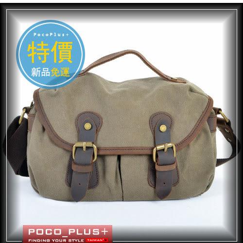 PocoPlus 旅行包 韓版 真皮配帆布 相機包 側背包 真牛皮包 腰包 肩背包【B314】
