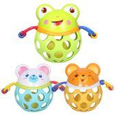 玩具球0-3-6-9-12個月軟膠球嬰兒手抓球寶寶手搖鈴球嬰兒球類玩具
