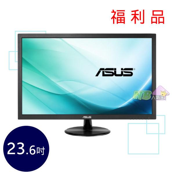 華碩 23.6 吋寬 液晶 螢幕 VP247NA ◤福利品◢  彩盒受壓品