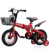 鳳凰兒童自行車2-4-6-7-8-9-10歲童車男孩3歲寶寶腳踏車單車女孩 好再來小屋 NMS