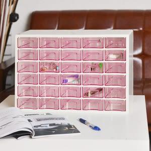 【nicegoods】大三元30格收藏盒粉色