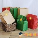 牛軋糖牛皮紙袋食品紙袋子外包裝袋雪花酥盒曲奇手工【淘嘟嘟】