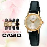 CASIO手錶專賣店 卡西歐  LTP-1095Q-7A 女錶 指針數字表  強力防刮礦物玻璃 耐磨皮革錶帶