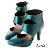 amai霧感金屬色尖頭鏤空短靴 綠