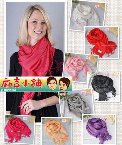 秋冬季新款 韓國Pashmina仿羊絨超長版披肩圍巾 多色