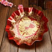 結婚慶用品婚禮酒紅色加厚塑料水果花生盤干果巧克力瓜子煙糖果盤  ys557『毛菇小象』