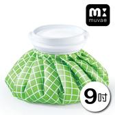 muva-冰熱雙效水袋-9吋綠格