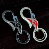 汽車鑰匙扣精品鑰匙扣男腰掛件個性創意多功能鋅合金男士鑰匙圈女 玩趣3C