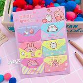 正版 KANAHEI 卡娜赫拉的小動物 兔兔 P助 迷你信封禮物卡 卡片 A款 COCOS KS030