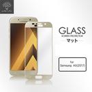 【默肯國際】Metal-Slim 三星 Samsung Galaxy A5(2017) 滿版 9H弧邊耐磨 防指紋 鋼化玻璃保護貼 鋼化膜