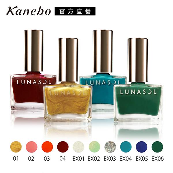 Kanebo 佳麗寶 LUNASOL晶巧凝色指采 12mL(10色任選)