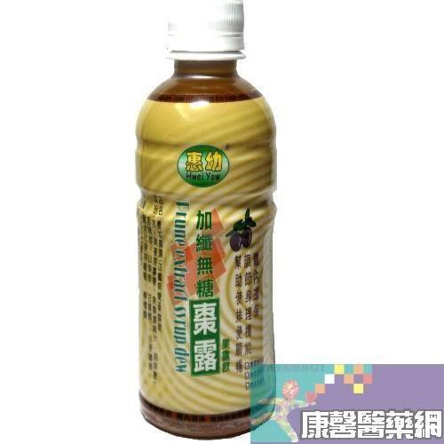 惠幼黑棗精華露 (加纖無糖配方)330ml~限宅配