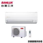 【SANLUX 三洋】6-8坪變頻冷暖分離式冷氣SAC-41VH7/SAE-41VH7