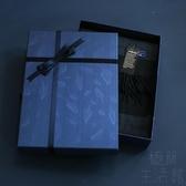 禮品盒送男友簡約禮盒禮物包裝盒精美高檔禮盒【極簡生活】