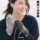 雪花造型針織手套 保暖手套 冬季保暖《SV7284》HapptLife