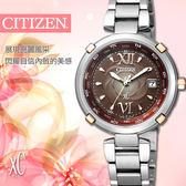 【公司貨保固】CITIZEN EC1064-58W 光動能女錶 熱賣中!