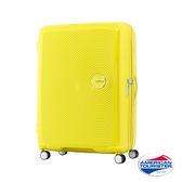 *C羅代言款* AT美國旅行者 30吋Curio立體唱盤刻紋硬殼可擴充TSA行李箱(黃)