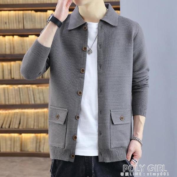 男士針織開衫秋季新款韓版潮流帶領毛衣潮流帥氣薄款線衣外套 秋季新品