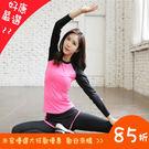 【優選】瑜伽服運動套裝速干衣5色~60無...