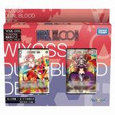 WIXOSS 戰鬥少女 WXK-D06  雙重鮮血_WX12135