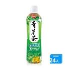 味丹 心茶道-青草茶560ml  x  24入【愛買】