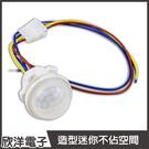 40W紅外線人體感應器(CH-LUX40...