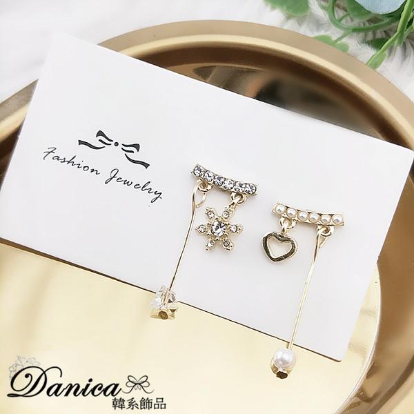現貨 韓國女神浪漫花朵珍珠水鑽不對稱925銀針流蘇耳環 S93558 批發價 Danica 韓系飾品 韓國連線