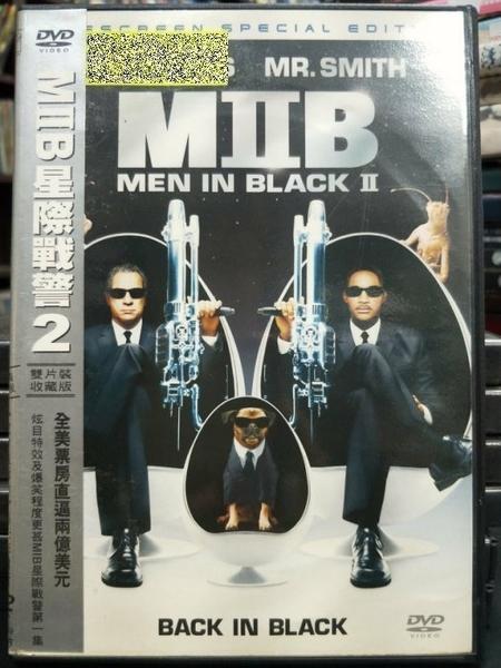 挖寶二手片-D05-正版DVD-電影【MIB星際戰警2/單碟】-湯米李瓊斯 威爾史密斯 蘿賽李奧道森(直購價