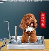 自動沖水狗廁所304不銹鋼狗狗廁所直通下水道狗狗便盆寵物廁所