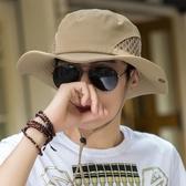 漁夫帽遮陽帽男士防曬太陽帽夏季韓版潮時尚釣魚帽 免運