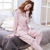 春秋款睡衣女式全棉睡衣春季可愛韓版